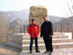Alan and Shaun on Great Wall of China