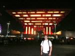 Shanghai's 2010 World Expo
